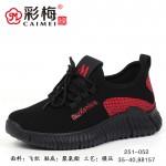 251-052 黑红 休闲时尚飞织女单鞋