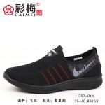 357-011 黑 休闲百搭飞织女单鞋
