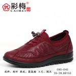 090-040 红 中老年舒适软底女单鞋