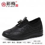 090-039 黑 中老年舒适软底女单鞋