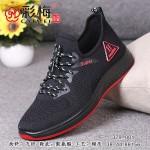 379-001 黑 时尚飞织运动风男单鞋