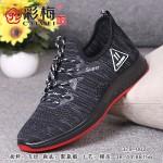 379-002 灰 时尚飞织运动风男单鞋