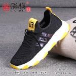 084-051 黄 时尚休闲飞织运动男潮鞋