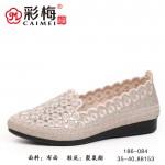 186-084 米  休闲时尚百搭女单鞋