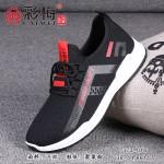 373-010 黑红 时尚飞织运动风男单鞋