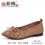367-018 米色 时装优雅气质女跟鞋