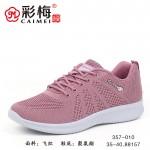 357-010 藕粉色 休闲运动风飞织女单鞋