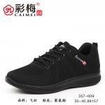 357-009 黑色 休闲运动风飞织女单鞋