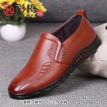 386-008 棕  商务潮流舒适男单鞋