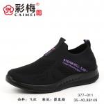 377-011 黑色 休闲时尚飞织女单鞋