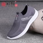 377-010 灰色 休闲时尚飞织男单鞋
