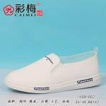 109-057 白兰 韩版休闲百搭女单鞋