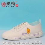 109-059 米 韩版休闲百搭女单鞋