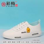 109-058 白黑 韩版休闲百搭女单鞋