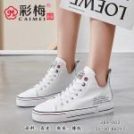 289-002 白 【真皮】 韩版休闲百搭女单鞋