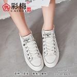 289-003 米白 【真皮】 韩版休闲百搭女单鞋