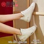 289-005 白 【真皮】 韩版休闲百搭女单鞋