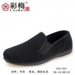 CM034-901(原M-901)工作鞋舒适男鞋 传统老北京布鞋