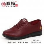 387-008 酒红色 中老年舒适软底女单鞋