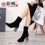 338-030 气质黑 百搭时尚优雅女单靴