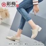 262-096 米 时尚优雅英伦风女单鞋