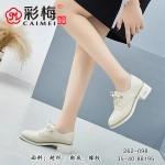 262-098 米 时尚优雅英伦风女单鞋