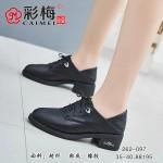 262-097 黑 时尚优雅英伦风女单鞋