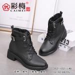 262-102 黑 【二棉】 百搭时尚优雅女短靴