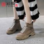 305-008 沙 百搭时尚优雅女单鞋
