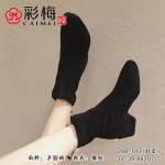 288-012 黑 【超柔内里】 百搭时尚优雅女短靴