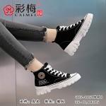 305-005 黑 百搭时尚优雅女单鞋