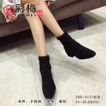 288-013 黑 【超柔内里】 百搭时尚优雅女短靴