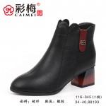 116-045 黑 【二棉】 百搭时尚优雅女短靴