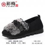 186-053 黑色 【二棉】 时尚毛毛球舒适休闲棉瓢鞋