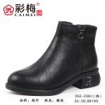 352-038 黑 【二棉】 百搭时尚优雅女短靴