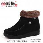 357-015 黑 【大棉】 中老年软底舒适保暖女棉鞋