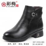 337-018 黑 【大棉】 百搭时尚优雅女棉靴
