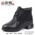337-019 黑色 【大棉】 保暖舒适百搭女棉鞋