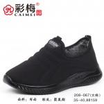 208-067 黑 【大棉】休闲百搭舒适女棉鞋