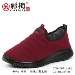 208-068 红 【大棉】休闲百搭舒适女棉鞋