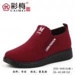 233-046 红 【大棉】休闲百搭舒适女棉鞋