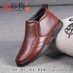 386-024 棕 【大棉】 商务潮流舒适男棉鞋