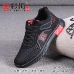 309-008 黑红 【大棉】 时尚休闲超纤男潮鞋