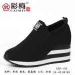 038-102 黑 韩版百搭时尚坡跟女单鞋