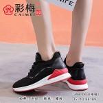 348-083 黑红 时尚优雅内增高飞织女单鞋