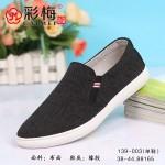 139-003 黑 休闲潮流一脚蹬布面男单鞋