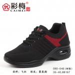 090-046 黑红 广场舞蹈鞋运动户外气垫软底防滑女鞋