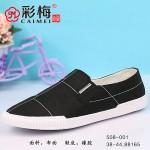 508-001 黑色 时尚帆布过度版男鞋