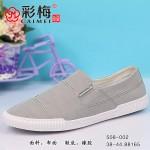 508-002 灰色 时尚帆布过度版男鞋