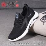 131-057 黑灰 时尚飞织运动风男单鞋